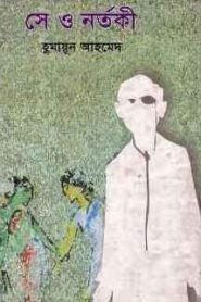 Se O Nortoki By Humayun Ahmed