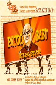Patol Babu Film Star By Satyajit Ray