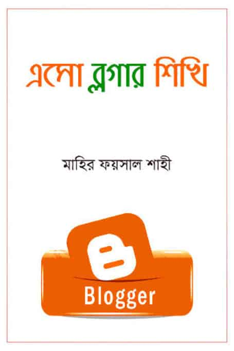 Ms Office 2007 Tutorial Pdf In Bangla