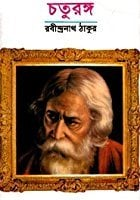 Chaturanga By Rabindranath Tagore