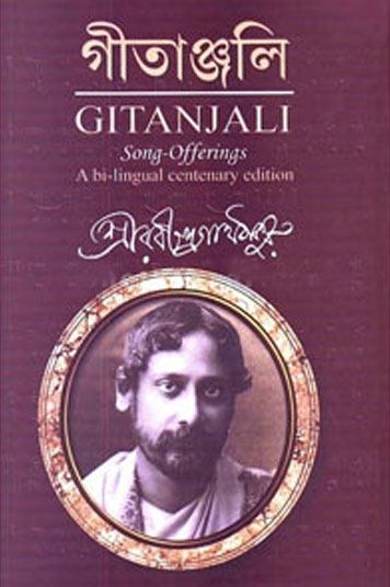 Gitanjali By Rabindranath Tagore In English Pdf
