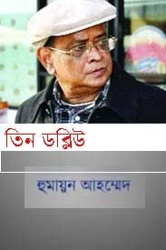 Tin Doblew By Humayun Ahmed